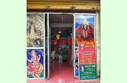 Maharaj Mrinal Shastri image - Viprabharat