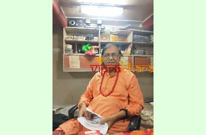 Maharaj Mrinal Shastri photos - Viprabharat