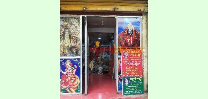 Maharaj Mrinal Shastri Profile photo - Viprabharat