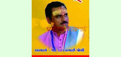 Vijay Pravinchandra Joshi image - Viprabharat